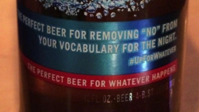 """""""The perfect beer for removing 'no' from your vocabulary for the night."""""""